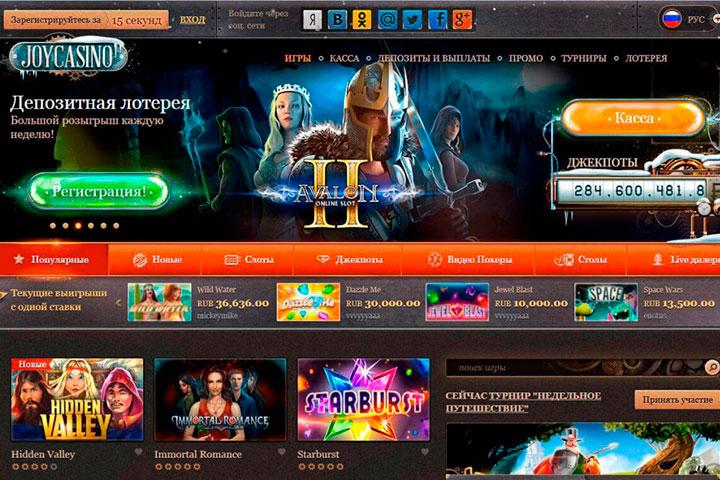 как играть в онлайн казино Джойказино